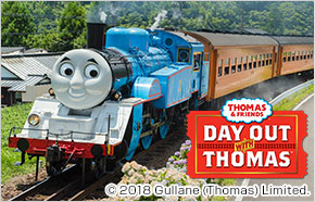 『Day Out With Thomas 2018』 チケットプレゼント