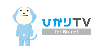 ひかりTV for So-net