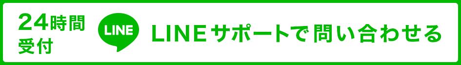 375885ceba0a8 ログイン | So-net
