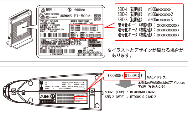 2de559bf90 [暗号化キー] は、ご利用の機器によって、「セキュリティキー」や「ネットワークキー」、「暗号化キー」、「パスワード」などと表示される場合があります。