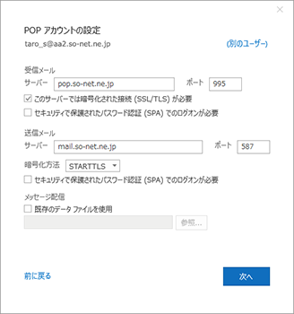 gyao メール 送信